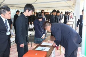 八幡工業 記念式典